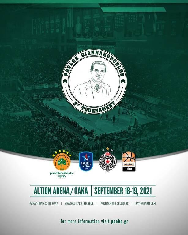 Παναθηναϊκός ΟΠΑΠ: Η πρόσκληση του Αλβέρτη για το τουρνουά «Παύλος Γιαννακόπουλος» (video)