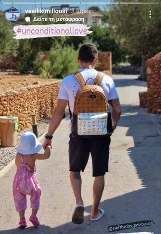 Λευτέρης Πετρούνιας: Δεν αποχωρίζεται την κόρη του λεπτό - Δείτε φώτο