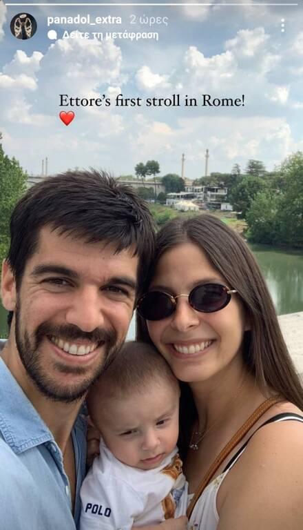 Πόπη Τσαπανίδου: Η κόρη της μας έδειξε για πρώτη φορά το πρόσωπο του γιου της