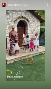 Ελένη Χατζίδου: Το πάρτι γενεθλίων της κόρης της τα είχε όλα (εικόνες)