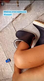 Κατερίνα Παπουτσάκη: Ο Κίμωνας παίζει στην αυλή φορώντα μπότες!