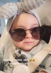 Βασιλική Μιλλούση: Φωτογράφισε την κόρη της να δοκιμάζει τα κοσμήματά της