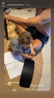 Σάββας Πούμπουρας: Η κόρη του είναι η καλύτερη …μηχανικός