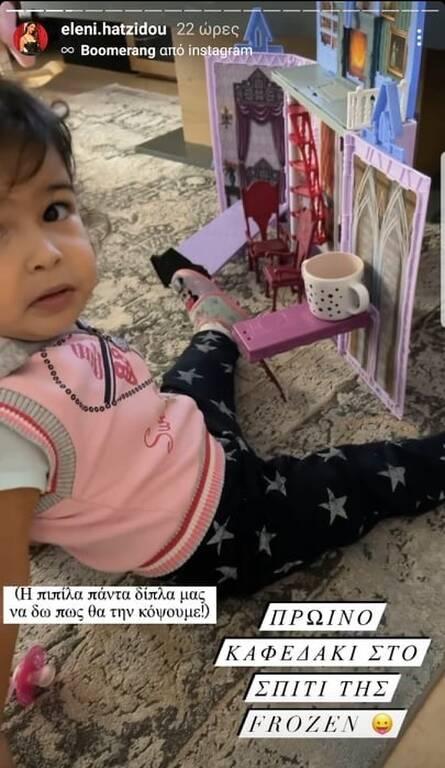 Ελένη Χατζίδου: Να τι δεν αποχωρίζεται η Μελίτα ποτέ