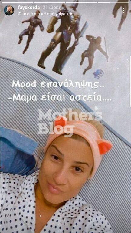 Φαίη Σκορδά: Με πιτζάμες και παντόφλες συνοδεύει τον γιο της στο σχολικό