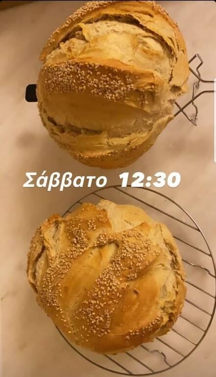 Κάτια Ζυγούλη: Ο γιος της Απόλλωνας έφτιαξε ψωμί - Δείτε τις φωτογραφίες της