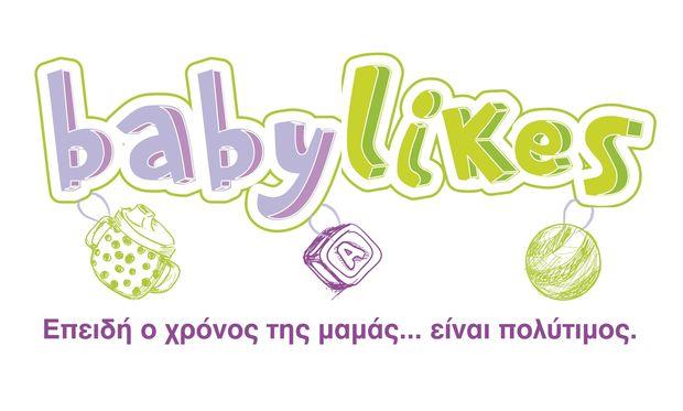 babylikes.com: Επειδή ο χρόνος της μαμάς είναι πολύτιμος