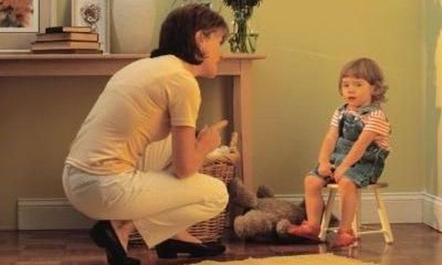 Όταν το λεξιλόγιο των παιδιών σας δεν είναι και το καλύτερο
