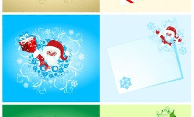 Μην πετάξετε τις περσινές Χριστουγεννιάτικες κάρτες!
