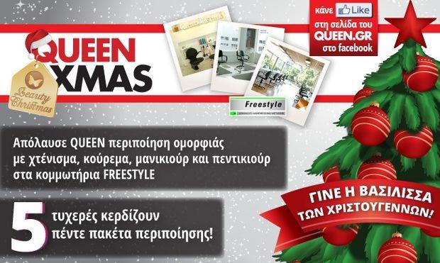 """QUEEN CHRISTMAS…BEAUTY CHRISTMAS"""