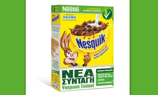 Διατροφική επανάσταση από τα παιδικά δημητριακά της Nestléâ!