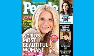 Gwyneth Paltrow: «Η οικογένειά μου με κάνει να δείχνω όμορφη»