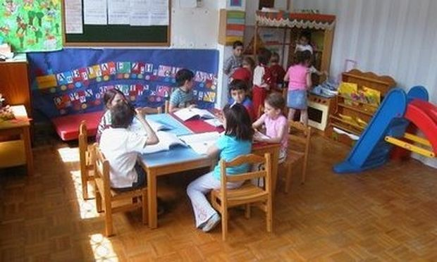 Ποιες προϋποθέσεις πρέπει να πληροί μια μητέρα για να ενταχθεί στο πρόγραμμα επιδότησης ΕΣΠΑ;