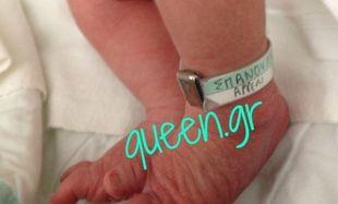 H πρώτη φωτογραφία του νεογέννητου Σπανούλη junior!