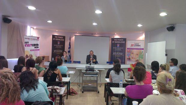 Εσπερίδα για τον αυτισμό από το ΙΕΚ ΞΥΝΗ Γλυφάδας & το Mediterranean College