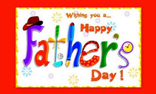 16 Ιουνίου: Σήμερα γιορτάζουν όλοι οι μπαμπάδες του κόσμου! Χρόνια σας πολλά μπαμπάδες!