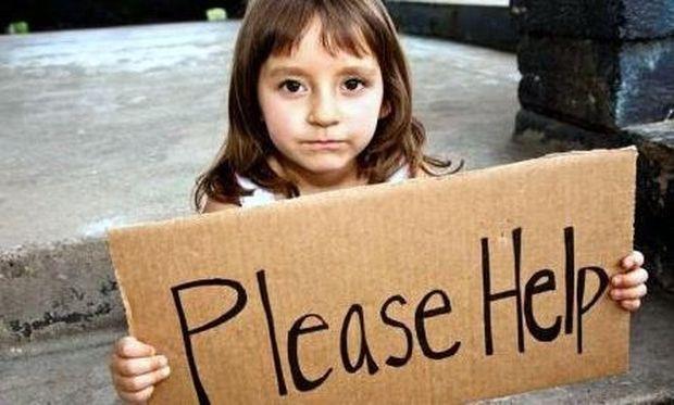 Η Ευρωπαϊκή Ένωση εκπέμπει SOS! Δραματικά τα ποσοστά παιδικής φτώχειας στην Ελλάδα!