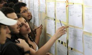 Πανελλαδικές 2013: Η πορεία των βάσεων σε ΑΕΙ και ΤΕΙ