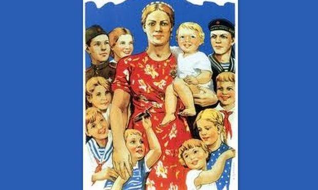 Η «Μητέρα Ηρωίδα» και το παράσημο!