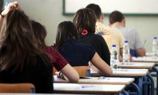 4 φορές από Πανελλαδικές εξετάσεις θα περνούν οι μαθητές Λυκείου  - Διαβάστε το νέο σύστημα εισαγωγής σε ΑΕΙ και ΤΕΙ