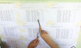 Πανελλαδικές 2013: Σήμερα ανακοινώνονται οι βάσεις! Δείτε τα αποτελέσματα!