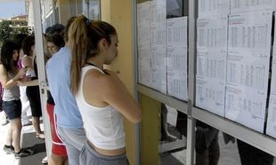 Πότε ξεκινούν οι εγγραφές επιτυχόντων στα Πανεπιστήμια – Στους 71.761 ο αριθμός εισαχθέντων!