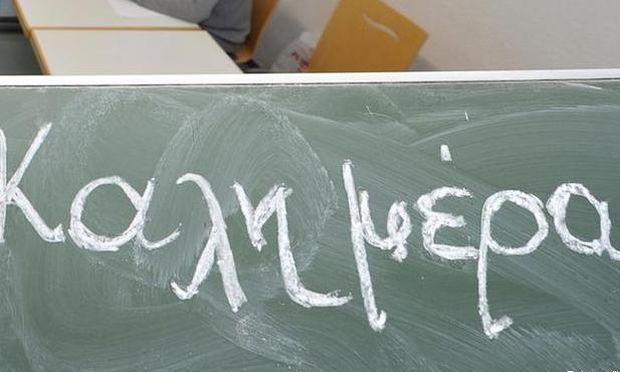 Η πρώτη μέρα στο σχολείο σε οκτώ χώρες! Πώς μαθαίνουν τα παιδιά γραφή και ανάγνωση; (εικόνες)