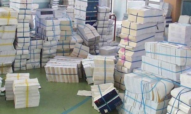 Ανακυκλώθηκαν εκατοντάδες κιλά σχολικά βιβλία!