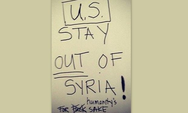 Μαντόνα, Τζολί, Πόρτμαν και Φάροου στο πλευρό των παιδιών της Συρίας