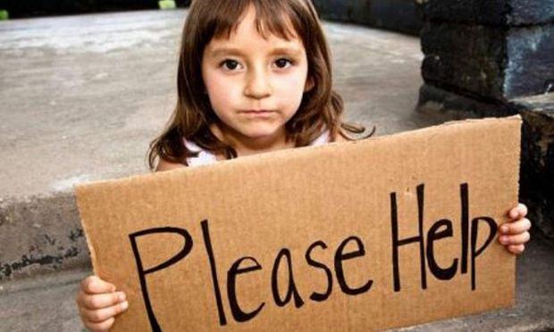 Για τα παιδιά όλου του κόσμου
