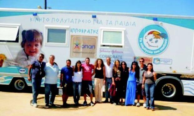 Το ταξίδι του «ΙΠΠΟΚΡΑΤΗ» στην Αμοργό ολοκληρώθηκε. Εξετάστηκαν 140 παιδιά!