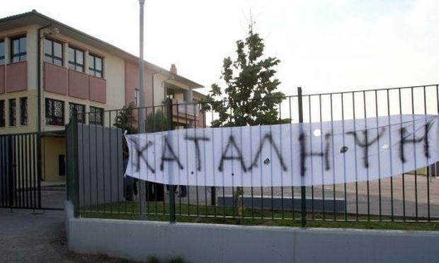 Ανέστειλαν την απεργία οι καθηγητές, ξεκίνησαν τις καταλήψεις οι μαθητές! 120 σχολειά τελούν υπό κατάληψη!