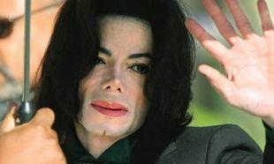 Η απόφαση του δικαστηρίου για τον θάνατο του Μάικλ Τζάκσον