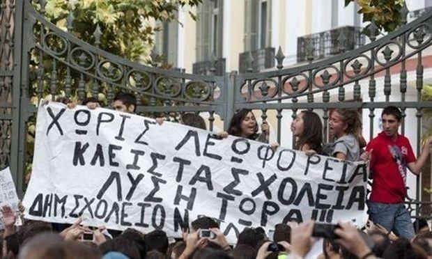 Διαμαρτυρίες στη Θεσσαλονίκη για την μεταφορά των μαθητών!