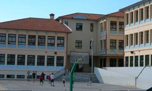 Υπουργείο παιδείας: Απουσιολόγιο και για καθηγητές!
