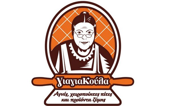 Τα πιο «hot» τσουρέκια της αγοράς από τη «ΓιαγιαΚούλα»!