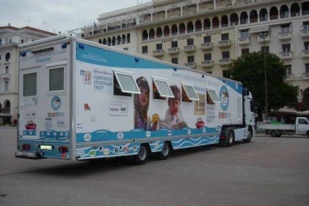 «Το Χαμόγελο του Παιδιού» εξέτασε 558 παιδιά στο Νομό Θεσσαλονίκης