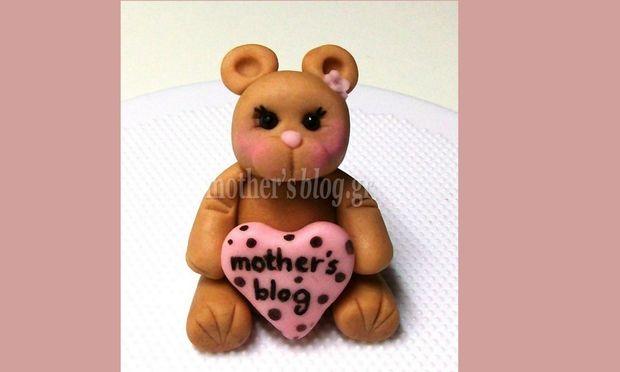 My cakes- Hobby: Φτιάχνουμε ζαχαρωτό αρκουδάκι για να διακοσμήσουμε τα γλυκά μας!