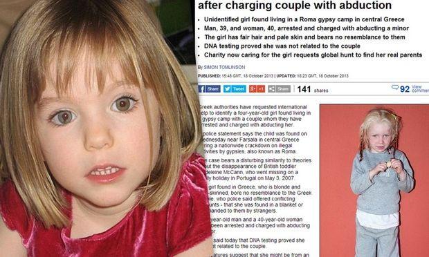 Ανησυχητική η ομοιότητα της υπόθεσης του κοριτσιού που βρέθηκε στη Λάρισα με εκείνη της Μαντλίν! Πρώτο θέμα στα ξένα δίκτυα!