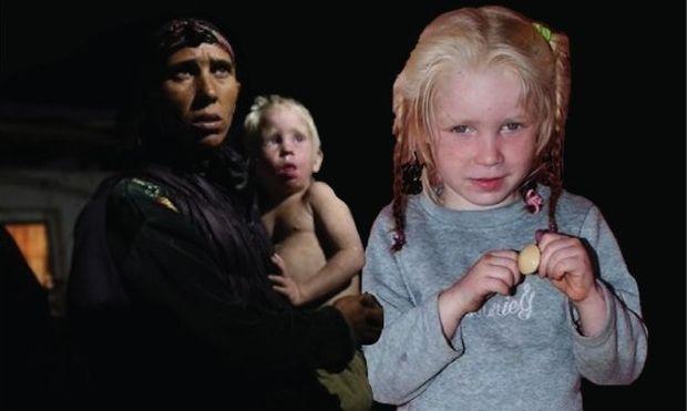 Οι Βουλγαρικές Αρχές ζητούν τη Μαρία πίσω και οδηγούν τα αδέρφια της σε κρατικά ιδρύματα