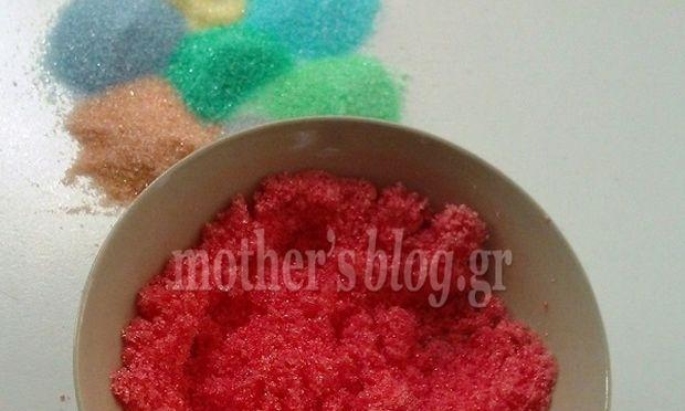 My cakes - My hobby: Φτιάχνουμε χρωματιστή ζάχαρη για να ομορφύνουμε τα γλυκάκια μας!