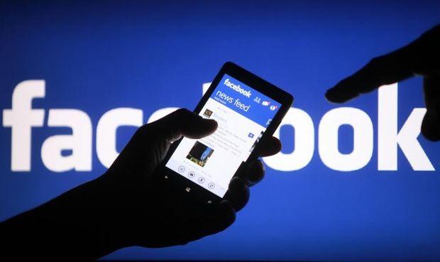 Έφηβος πληρώνει εγγύηση για να βγει από την φυλακή, με την βοήθεια του Facebook!