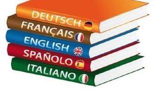 Ποια ξένη γλώσσα να επιλέξω για το παιδί μου;