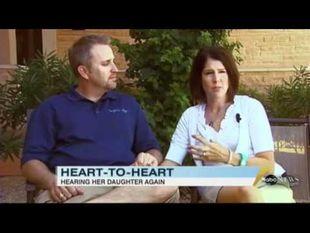 Μητέρα ακούει ξανά τον χτύπο της καρδιάς,της αδικοχαμένης κόρης της! (βίντεο)