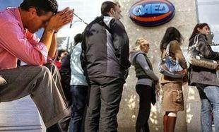 Αυξάνονται οι δικαιούχοι επιδόματος μακροχρόνιας ανεργίας - Ανάσα για πολλές οικογένειες