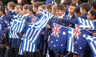 Δημιουργείται Ελληνικό σχολείο στην Αυστραλία για τα παιδιά καινούργιων μεταναστών