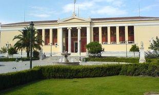 Συνεχίζουν τις απεργίες οι διοικητικοί υπάλληλοι του Πανεπιστημίου Αθηνών - Εκτακτη συνεδρίαση της Συγκλήτου