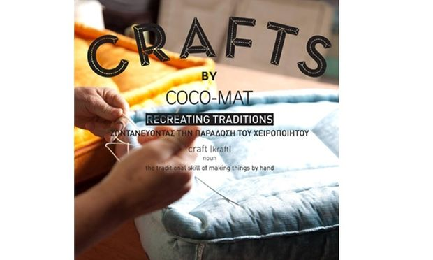 CRAFTSbyCOCO-MAT: Η εμπειρία του χειροποίητου
