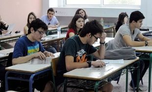 Εναρξη για τις πανελλήνιες εξετάσεις στις 27 Μαΐου