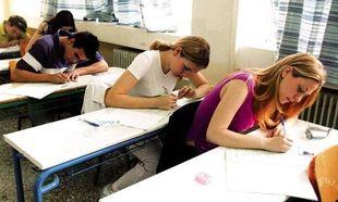 Με το νέο σύστημα θα πραγματοποιηθούν οι εξετάσεις στην πρώτη λυκείου